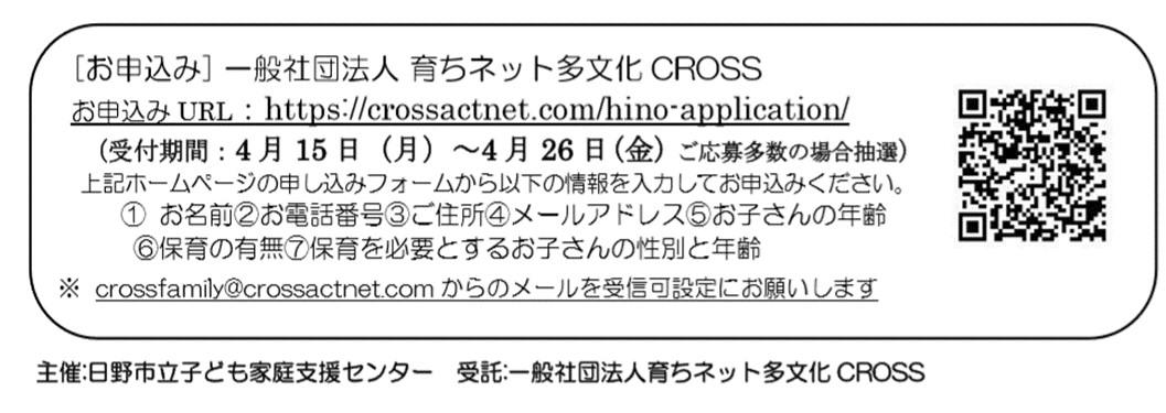 2019ACT申込先