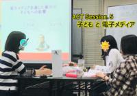 ACT東京日野