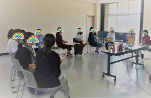 多文化CROSSの講座