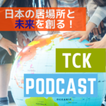 TCK Podcast