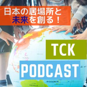 TCK Podcast